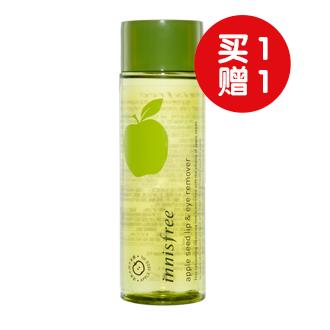 【周年庆5折】苹果籽清润眼唇专用卸妆水 100ML