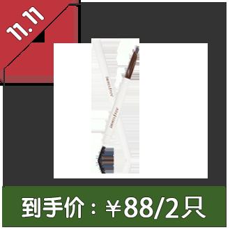 悦诗风吟生机三角形自动眉笔  12月新品