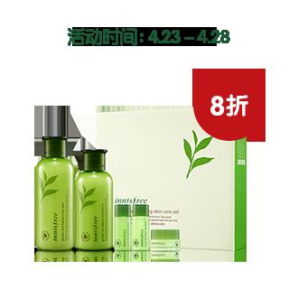 【周年庆8折】绿茶精萃平衡保湿特别套装