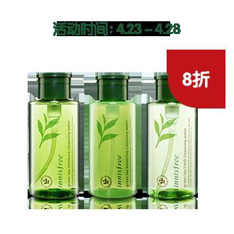 300ml大容量卸妆液 绿茶精萃保湿清润 平衡 滋润卸妆液 三种肤质可选