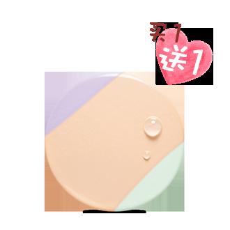 【周年庆5折】莹润调色气垫隔离霜 [替换装] 14g