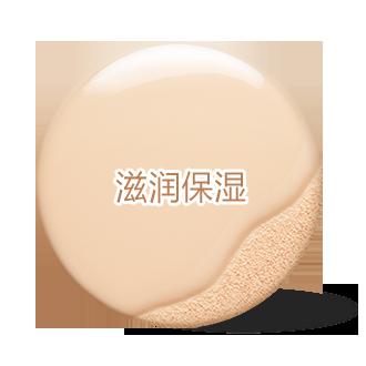 致润精华保湿气垫粉凝霜 [替换装] 14g