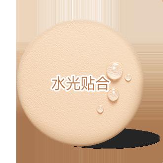 水感亲肤气垫粉凝霜 [替换装] 14g