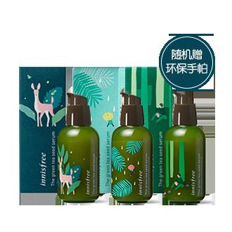 [环保手帕限量版小绿瓶] 绿茶籽精萃水分菁露