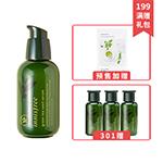 明星小绿瓶-绿茶籽精萃水分肌底精华露 80ml